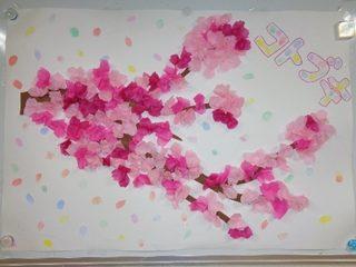 桜の壁画 完成!
